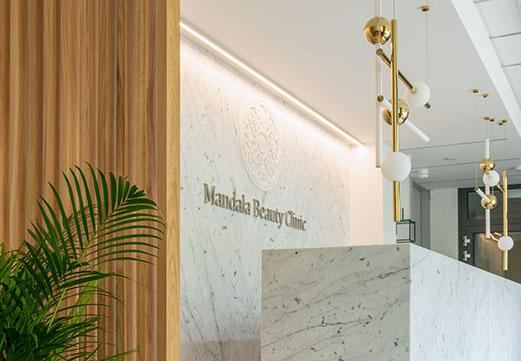 Mandala Beauty Clinic dr Samir Ibrahim